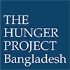 eCourse at The Hunger Project-Bangladesh
